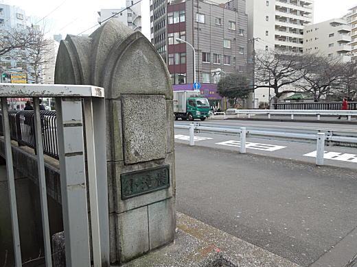 小滝橋交差点.JPG