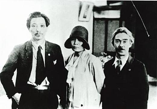 尾崎翠1930.jpg