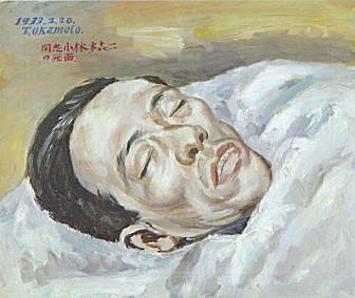 岡本唐貴「小林多喜二死面」1933.jpg