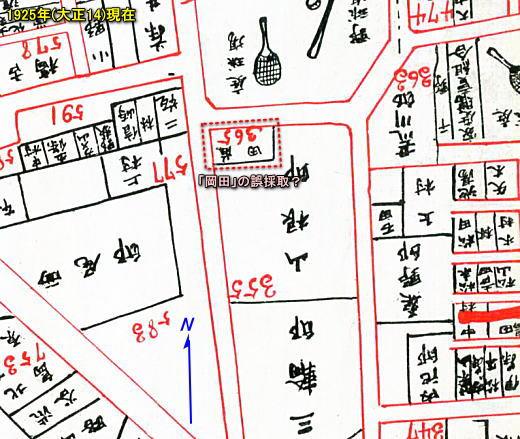岡田邸跡1925出前地図.jpg