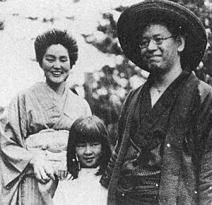 岸田一家1920頃.jpg