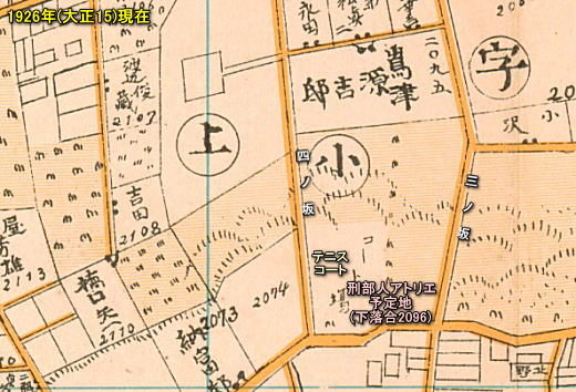 島津源吉1926.jpg