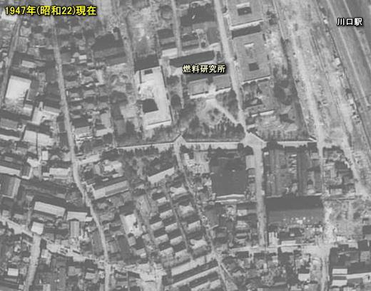 川口文化村1947.jpg