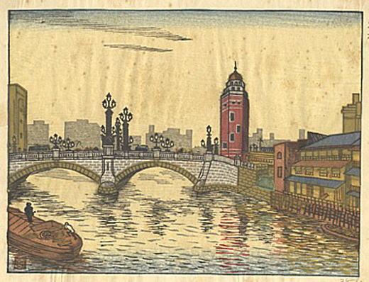 平塚運一「新東京百景日本橋」1929.jpg