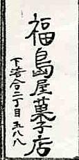 広告13.jpg