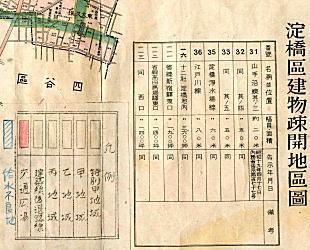 建物疎開地区図03.jpg