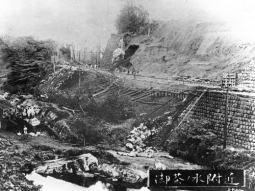 御茶ノ水大崩落1923.jpg