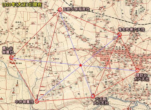 御霊五郎地図1921.jpg