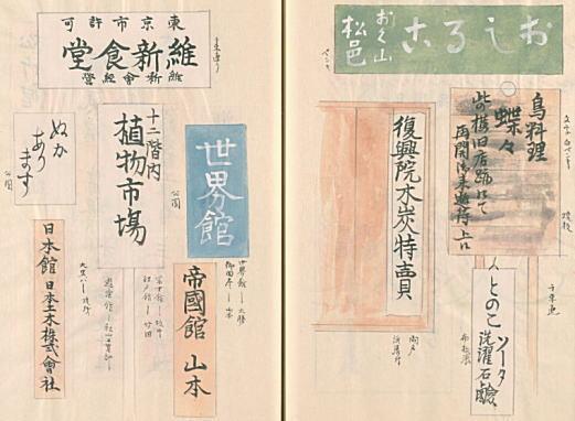 復興看板2(浅草).jpg