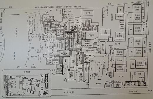 徳川慶喜邸平面図.JPG