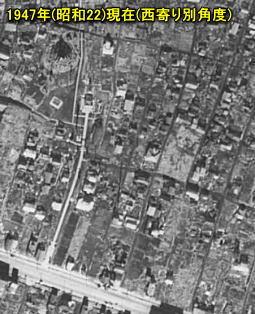 成子天神1947B1.jpg