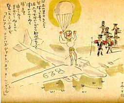 戦中気侭画帳19441216.jpg