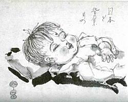 戦中気侭画帳19450820.jpg