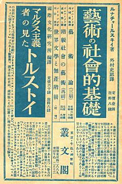 戦旗広告1.jpg