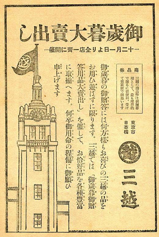 戦旗広告5.jpg