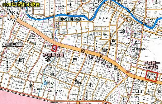 戸塚町全図1929.jpg