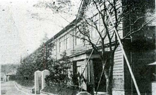 戸塚第三小学校1931.jpg