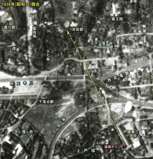 戸塚第三小学校1936.jpg