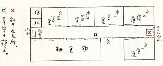 戸塚警察署留置場平面図1933.jpg