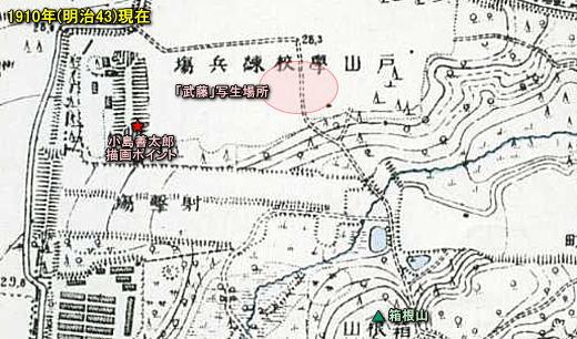戸山学校練兵場1910.jpg