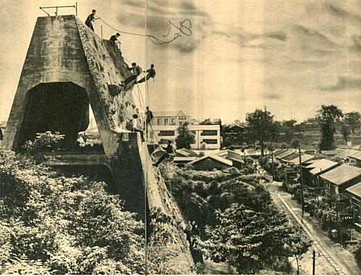 戸山学校跡1952.jpg