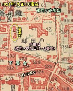戸田邸1921.jpg