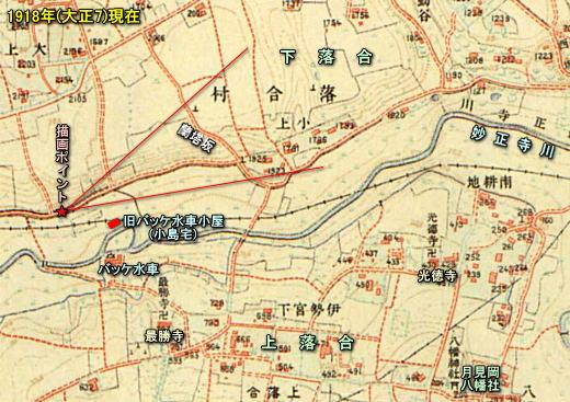 描画ポイント地形図1918.jpg