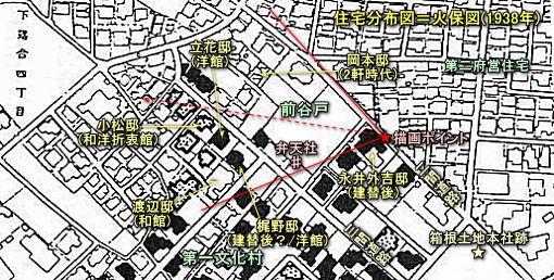 文化村火保図1938.jpg