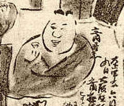 斎藤清二郎1924.jpg