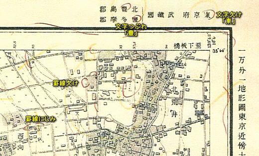 新井1929_3.jpg