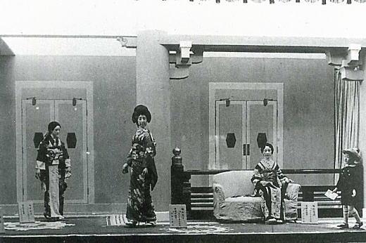 新宿三越1933.jpg