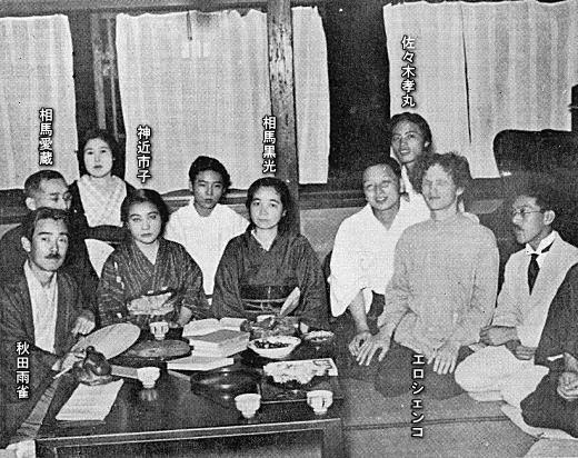 新宿中村屋1920.jpg