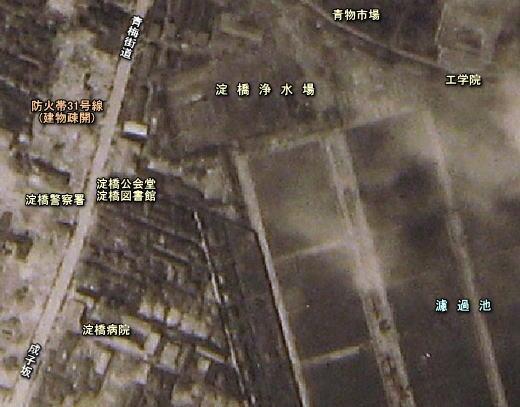 新宿空襲4.jpg