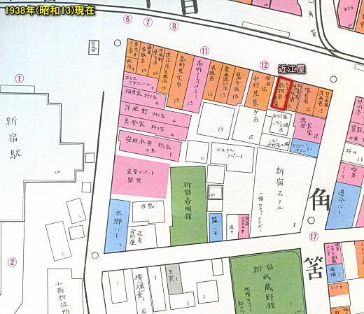 新宿通り1938.jpg