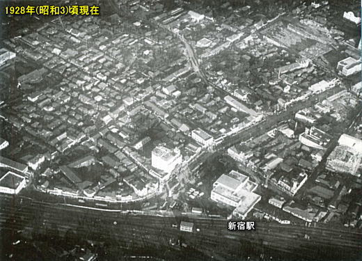 新宿駅と第五高女1928頃.jpg