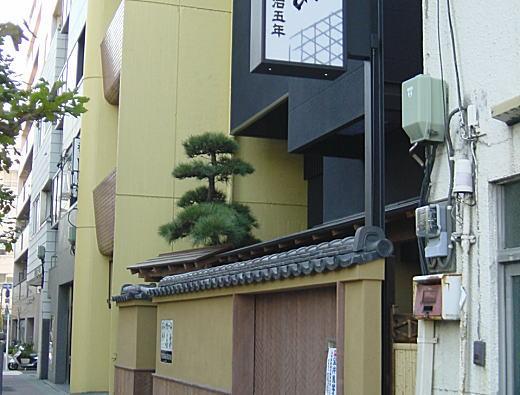 日本橋料理屋.JPG