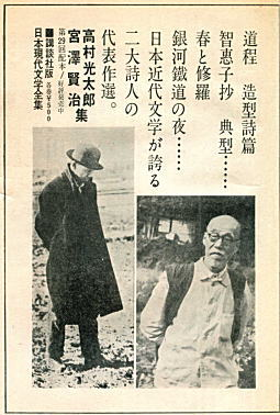 日本現代文学全集.jpg