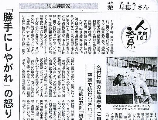 日本経済新聞201201.jpg