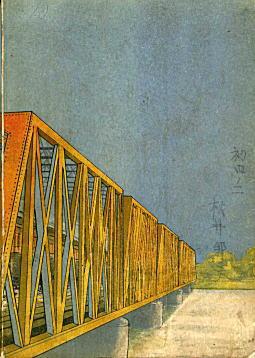 日本鉄道物語表4.jpg