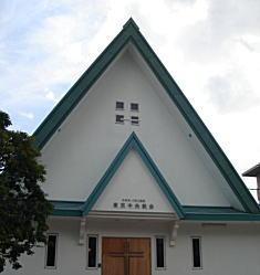 旧・聖書学院.jpg