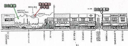 早稲田通りから下落合1938.jpg