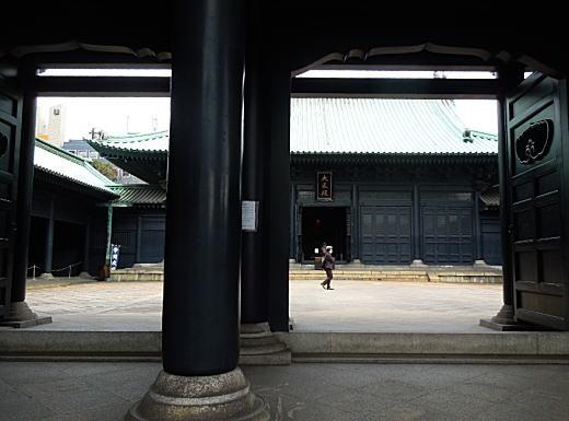 昌平黌(湯島聖堂).jpg