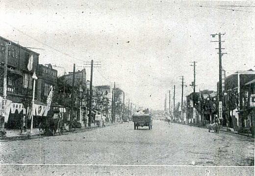 明治通り荒井山附近1931.jpg