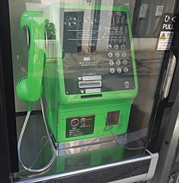昭和の公衆電話.jpg