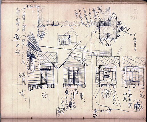 曽宮アトリエ増築部立面図1931.JPG