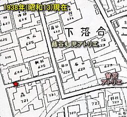 曾宮アトリエ路地1938.jpg