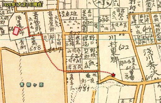 曾宮一念アトリエ1926.jpg