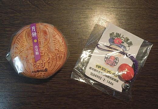 月餅とストラップ.JPG