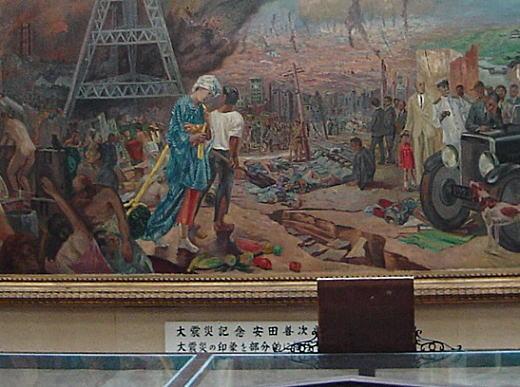 有島生馬「大震記念」1931.jpg