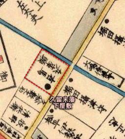 有馬下屋敷(赤羽根)1861.JPG